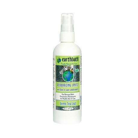 Desodorizante de Té Verde - Envío Gratuito
