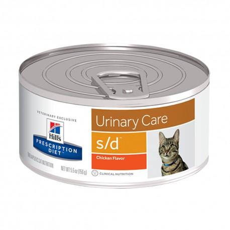Urinary s/d-Gato - Envío Gratuito